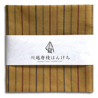 川越唐桟はんかち 金茶地/茶・紺