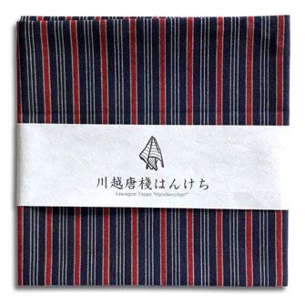 川越唐桟はんかち 紺/赤・白