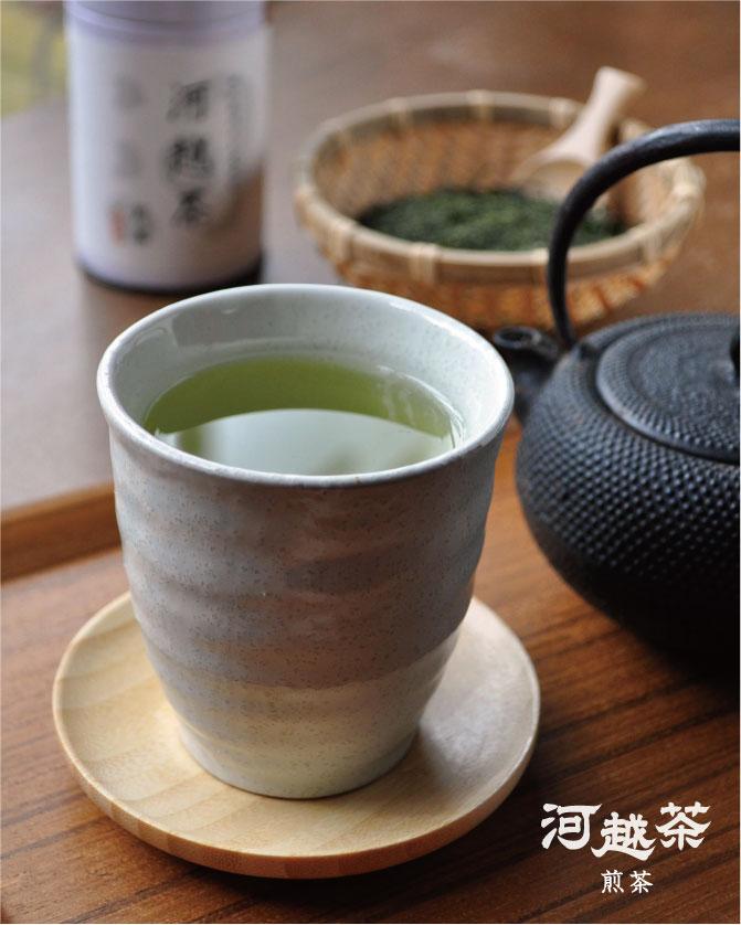河越茶 煎茶