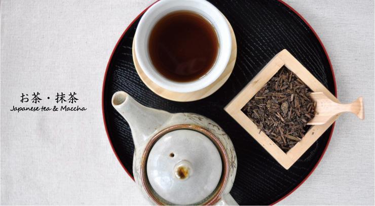 お茶・抹茶