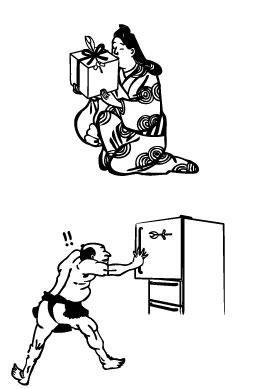 矢文イラスト