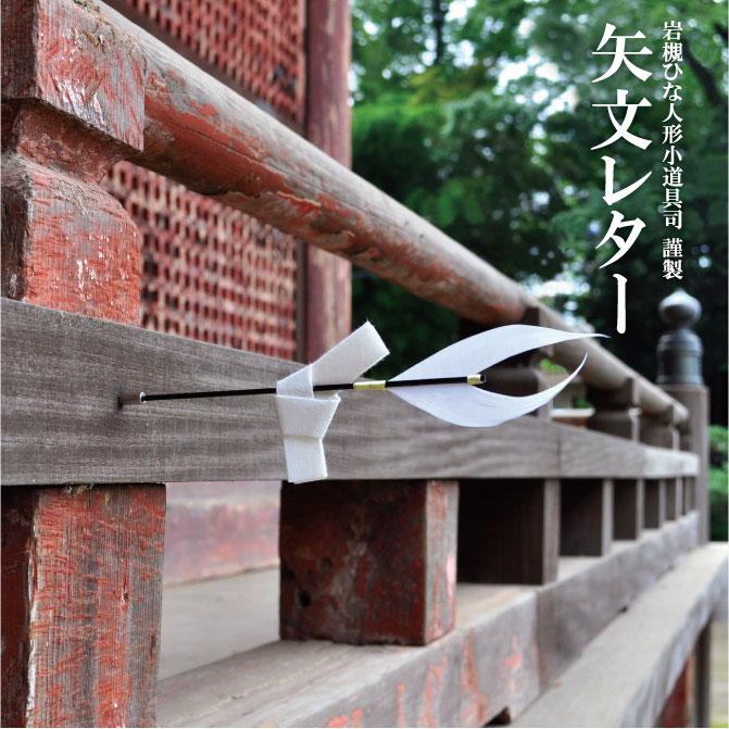https://www.00ya.jp/pic-labo/nc0022_top.jpg