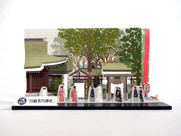 川越はがき 氷川神社 立上げイメージ